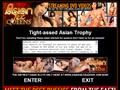 Tight Assed Asian Trophy