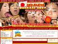 Japanese Bukkake Orgy